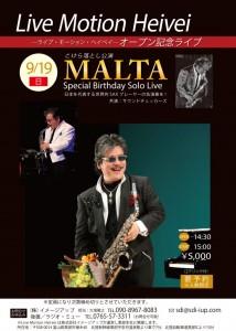9/19(日)MALTA Birthday ソロライブ